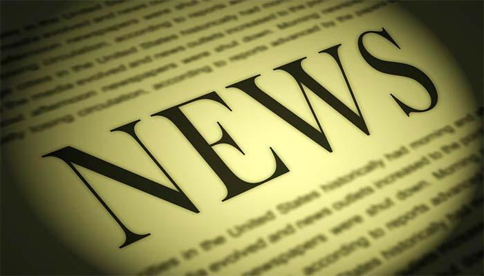Торговля на новостях на Форекс — основные тактики и принципы